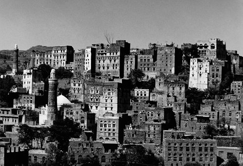 From 'Landscapes - Yemen' Series, 1989, Silver Gelatin Print, 12x16""