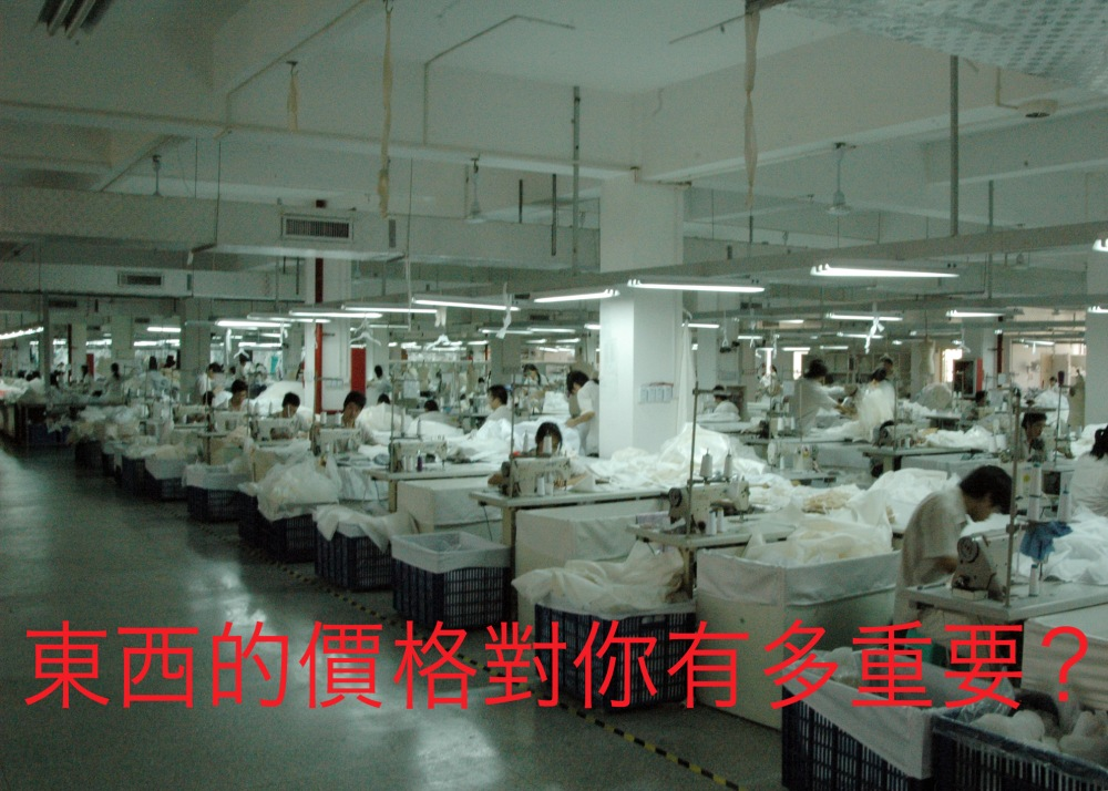 ©Corina Gertz - Bulk production of wedding dresses for the European market in Zhongshan, China (translation of the question: How important is the prize?), 3 x 2,16 m, 2011